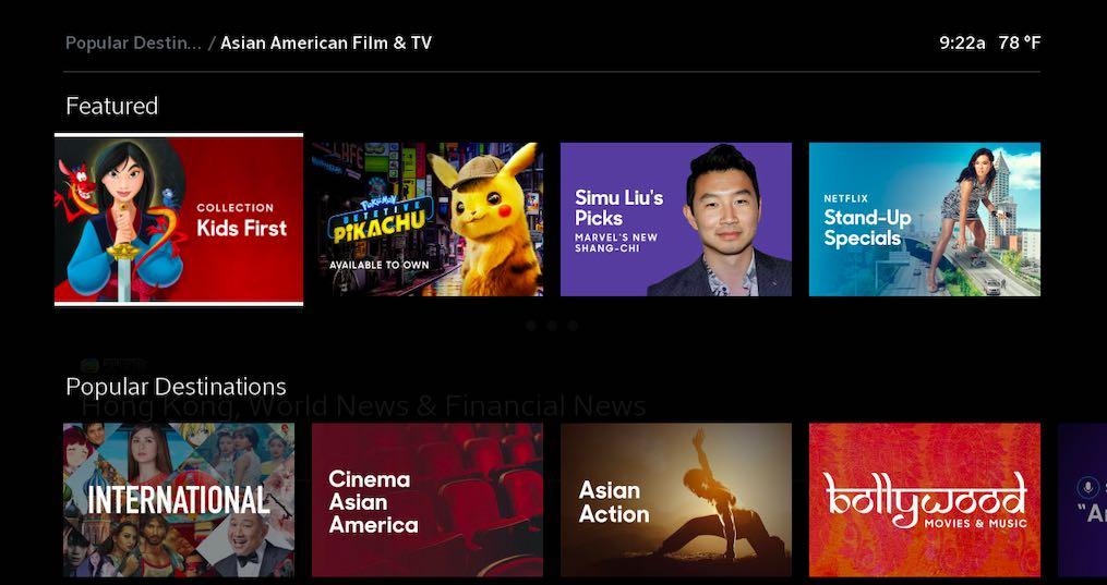 Asian American Film &TV