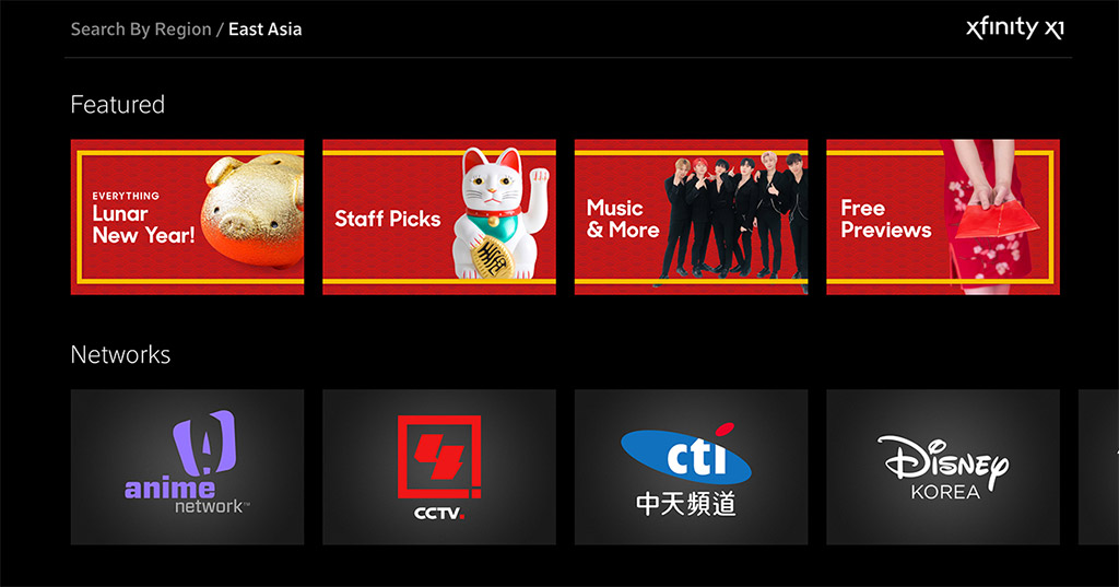 xfinity lunar new year