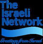 Logotipo de Israeli Network
